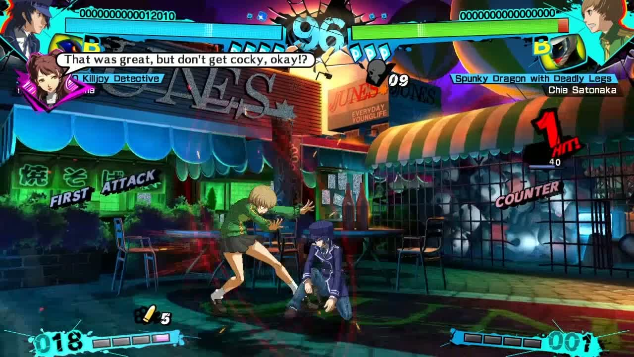 E3 Trailer | Persona 4 Arena Ultimax