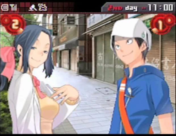 Character Clip - Mari | Shin Megami Tensei: Devil Survivor